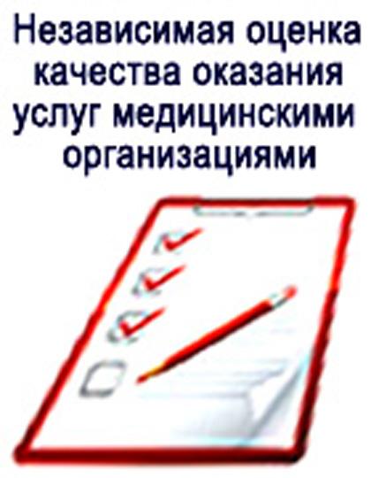 Областная клиническая больница регистратура поликлиники