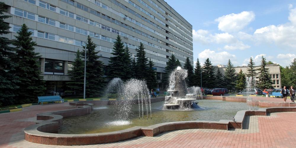 Поликлиника городская № 3 (Пермская область, Пермь, ул